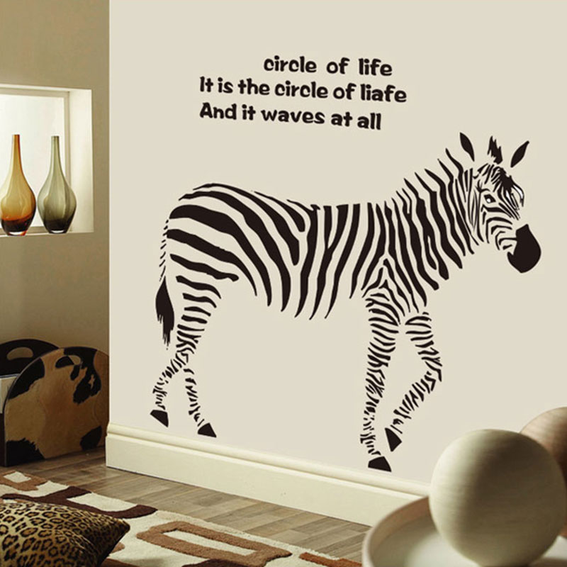 Creative personality simple and stylish restaurant entrance hallway living room bedroom wall stickers black and white zebra animal klimts