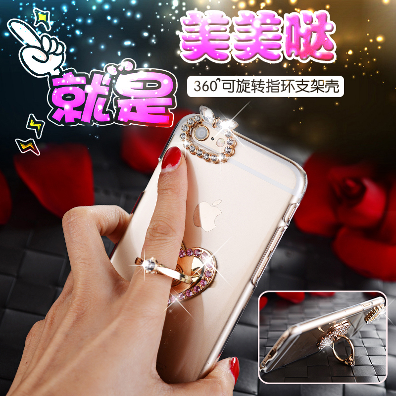 Creative ring ring bracket cool y82 tiptop 2 360 odd cool youth version of mobile phone shell protective sleeve 8681