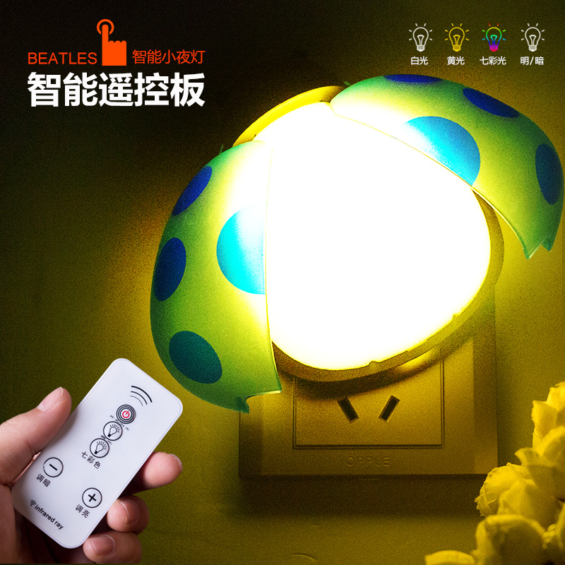 Creative voice induction lamp energy saving light control led night light plugged bedside lamp remote control switch feeding from nightlights