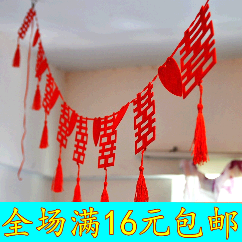 Creative wedding supplies wovens love ornaments wedding hollow hi word garland new house arranged marriage room decoration