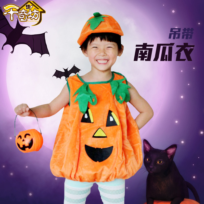Creepy children's place halloween costume masquerade costumes children costumes pumpkin pumpkin hat clothing style clothes