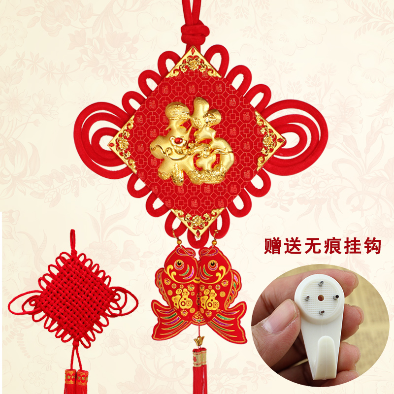 Creepy square new year 2016 year of the monkey spring festival new year decorations blessing word chinese knot chinese knot pendant fish every year ornaments