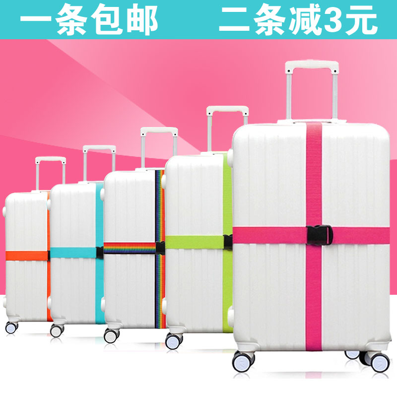 Cross luggage strap tied with luggage trolley case travel travel abroad travel air baggage belt