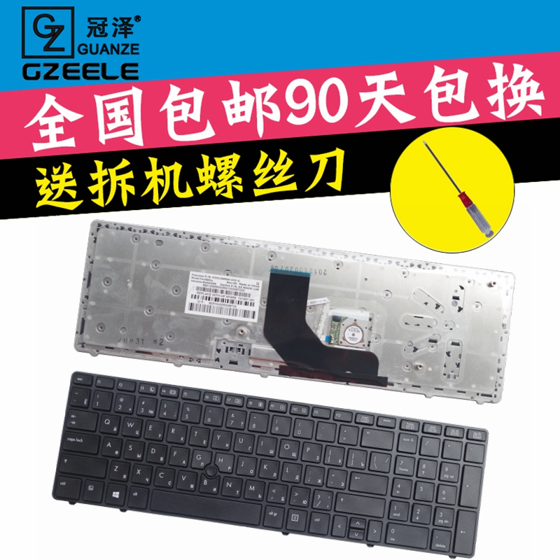 Crown hp hp elitebook 8560 p 8570 p 8560B josé 6560b 6565b silver frame keyboard ru