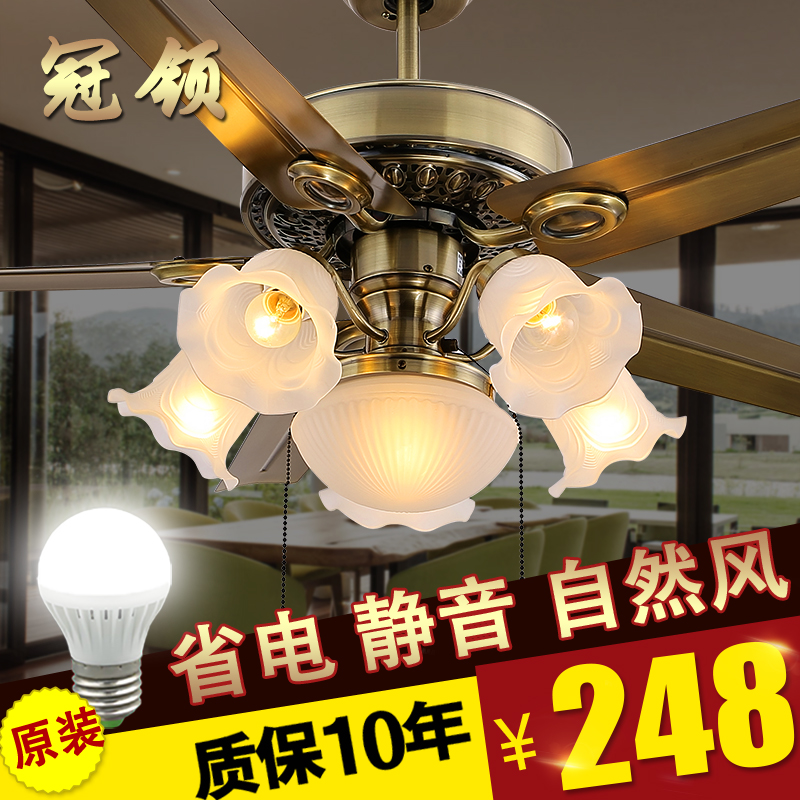 Crown led minimalist home living room fan lights ceiling fan light restaurant continental antique iron leaf led chandelier with fan