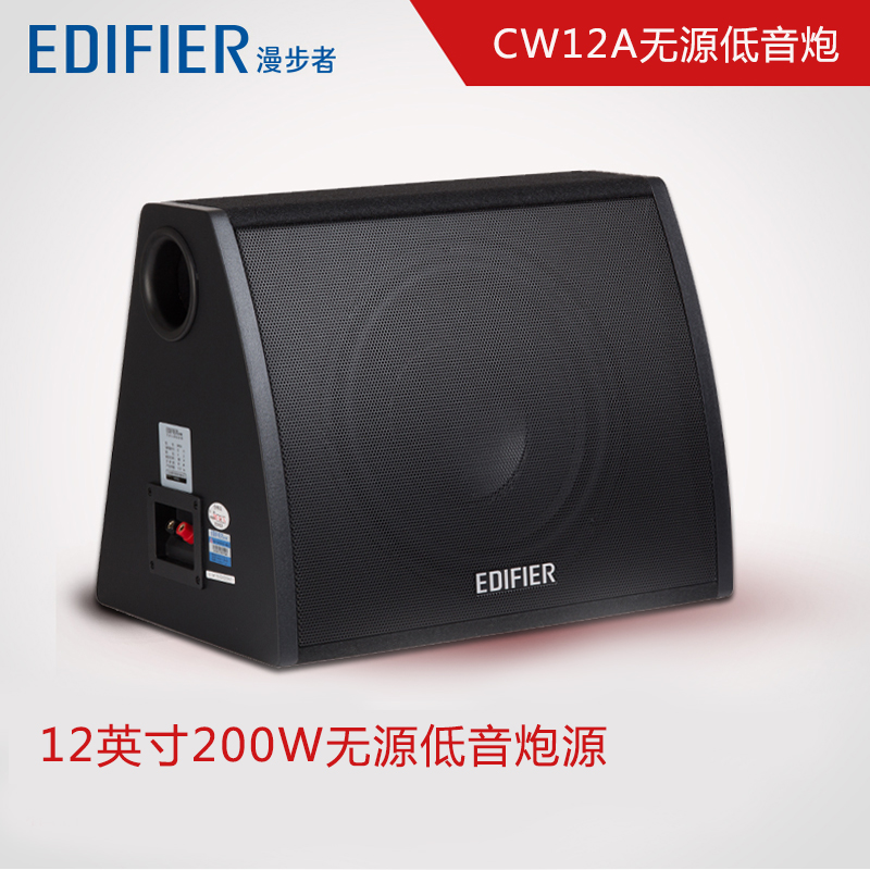 China Power Bass Subwoofer, China Power Bass Subwoofer