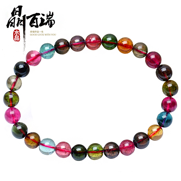 Crystal berry candy rainbow tourmaline bracelet ms. natural crystal baxi bi yuxi hand string of jewelry to send his girlfriend wife