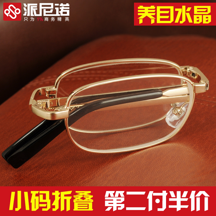 Crystal folding reading glasses reading glasses reading glasses for men and women folding reading glasses reading glasses donghai crystal glasses little face small yards 2072