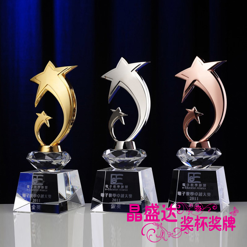 Crystal trophy crystal trophy custom trophy pentagram star of hope annual meeting of creative trophy trophy free lettering