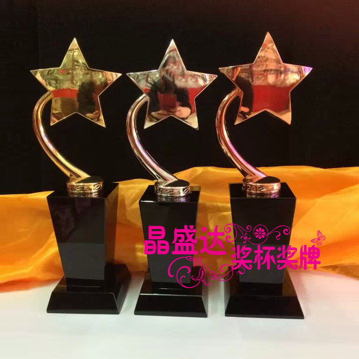 Crystal trophy crystal trophy custom trophy pentagram star of hope beano annual session of the metal trophy free lettering
