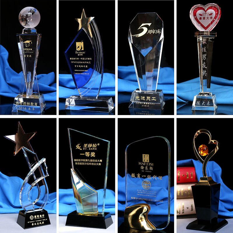 Crystal trophy custom diamond crystal trophy custom trophy upscale spot free lettering