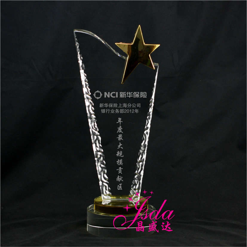 Crystal trophy custom spot custom crystal trophy crystal trophy custom lettering free pentagram trophy