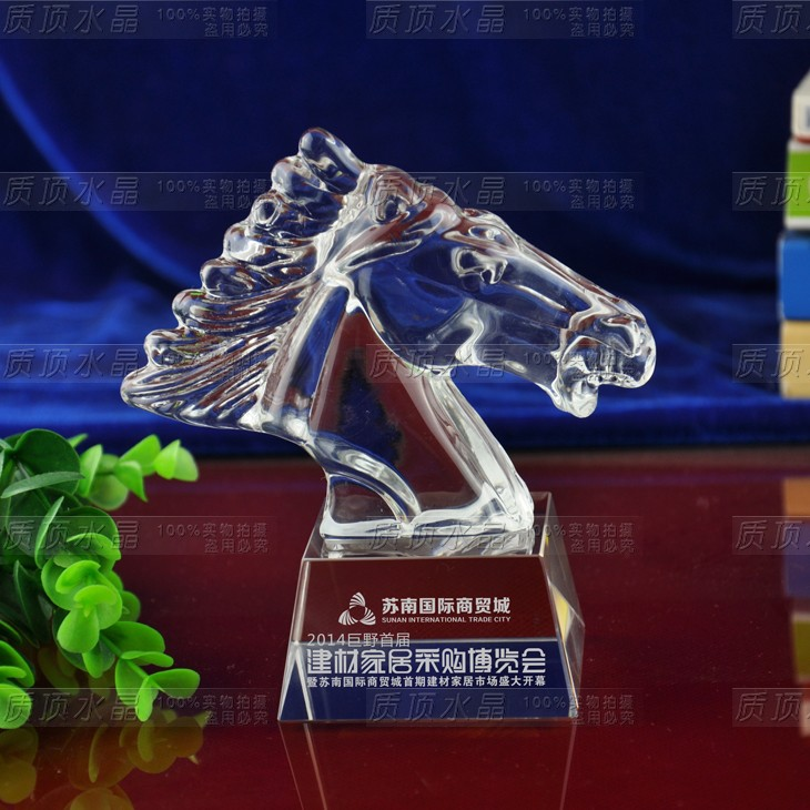 Crystal trophy custom spot custom crystal trophy engraved trophy horsehead trophy upscale gift