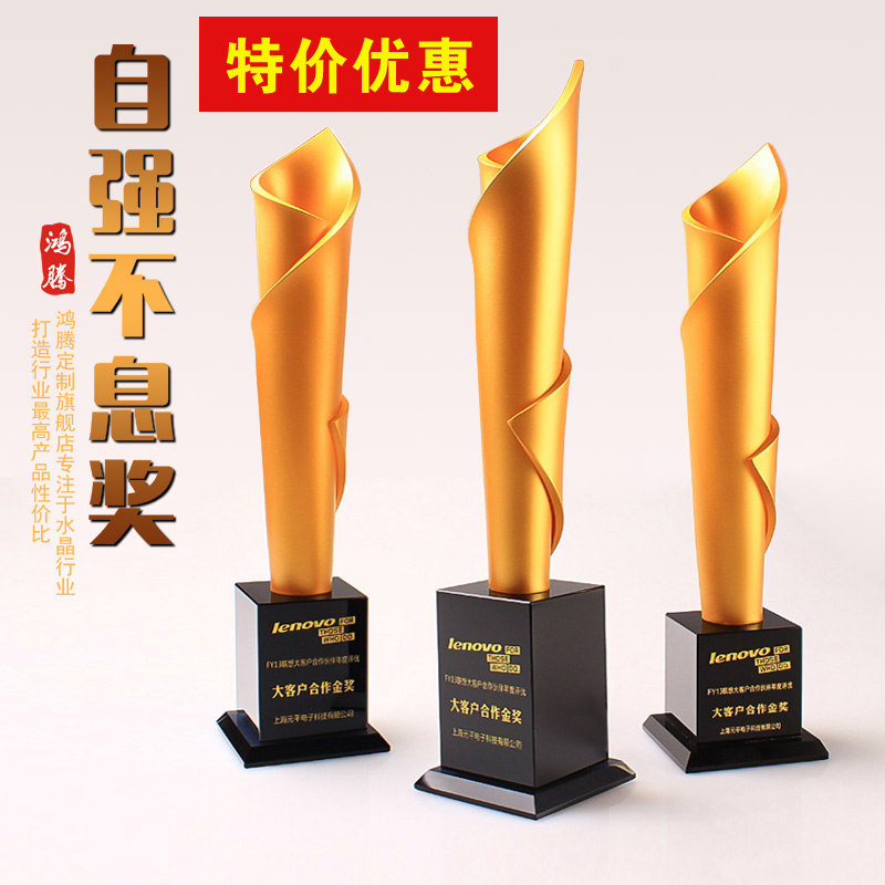Crystal trophy custom trophy creative personality acrylic neriah torch large ice top grade awarded prizes lettering