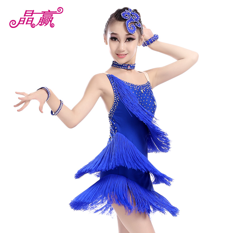 51abb6710460f China Dance Costume Latin, China Dance Costume Latin Shopping Guide ...