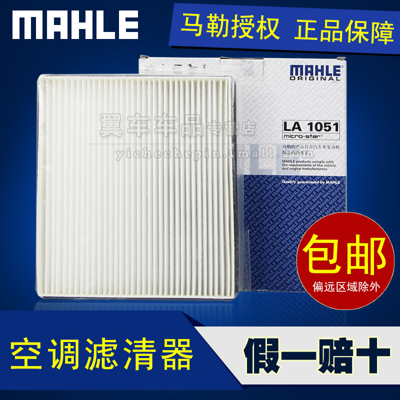Cupid hippocampus air filter air conditioning grid mahler air filter filter grid la 1051