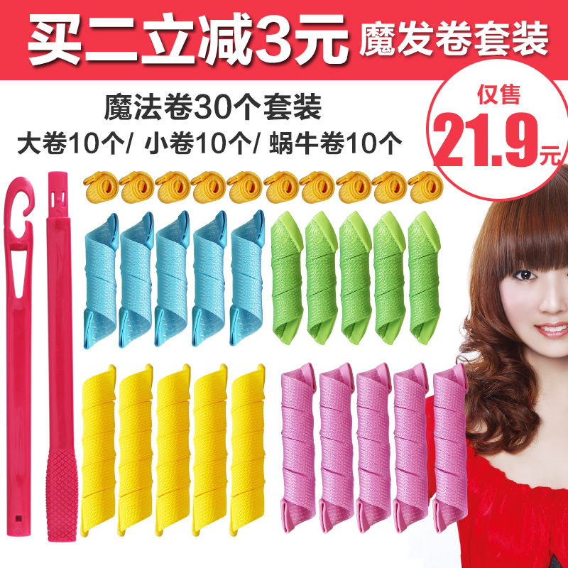 Curly hair magic magic hair curlers hair curlers hair does not hurt the cotton size waves diy magic stick free shipping