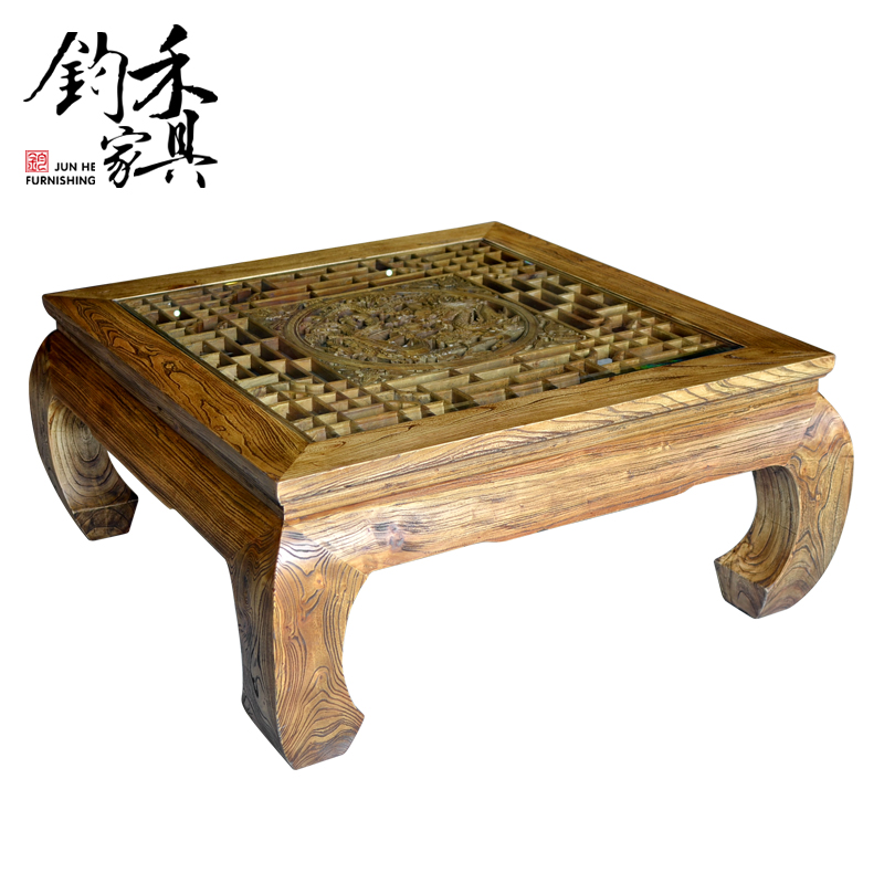 Get Quotations · Curved Legs Coffee Table Natural Color Weathered Wood  Qualities Of Chinese Tea Table Minimalist Elm Coffee