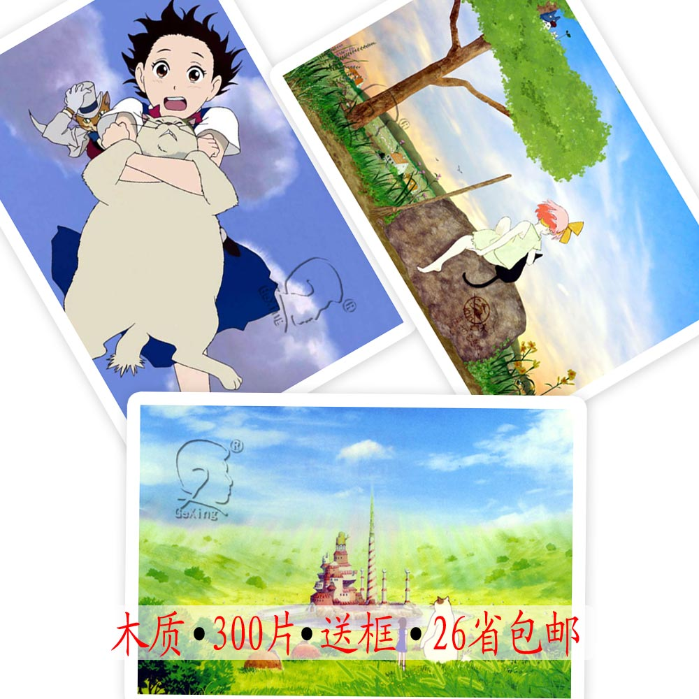Custom animation hayao miyazaki cartoon cat returns 16 inch 300 piece wooden jigsaw puzzles to send a box 26 provinces shipping