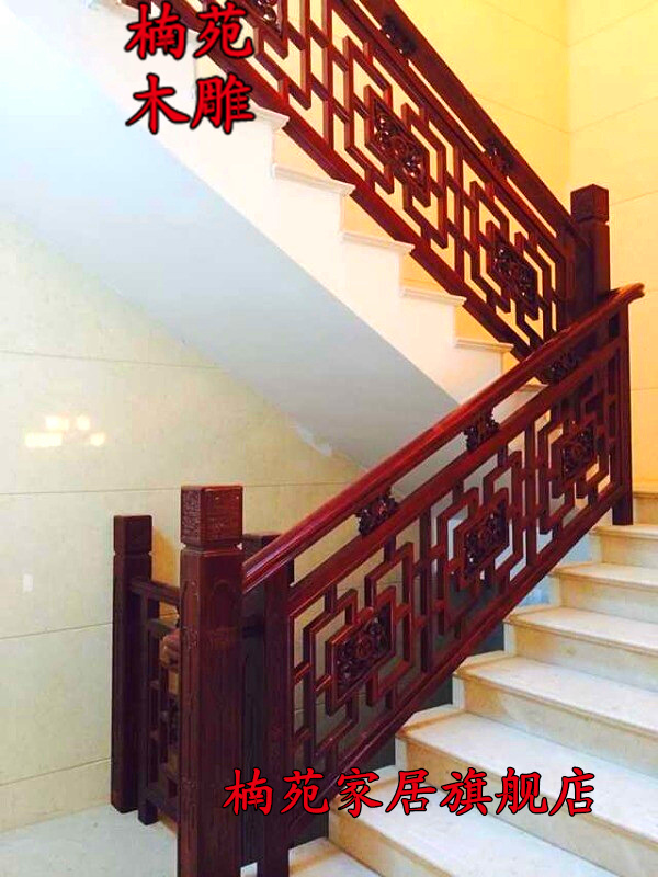 Get Quotations · Custom Antique Chinese Decoration Dongyang Wood Carving  Wood Grillwork Carved Staircase Handrail Fence Railing Fence