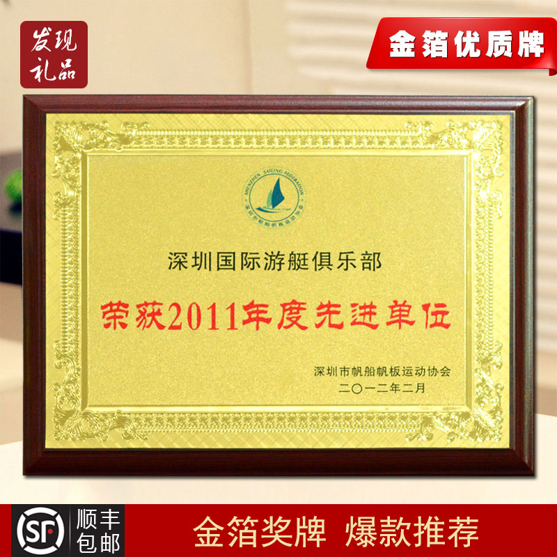 Custom bronze medal gold medal medal production authorization card spot guangdong guangzhou custom wooden pallet wood plaque made