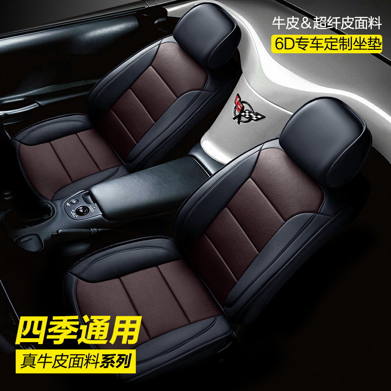 Custom leather car seat volvo s40l s60l s80l xc90 v60 v40 leather seat covers