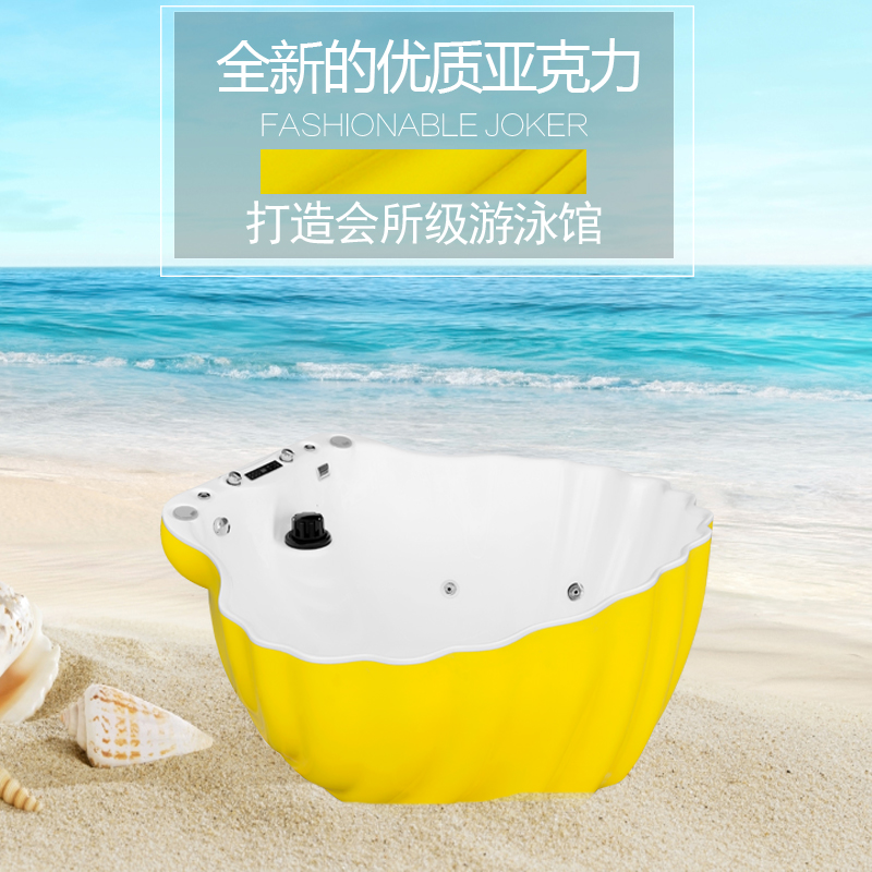 Custom pro beshimova acrylic shell swimming pool equipment pool infants and young children wash bath thermostatic bath bubble medicine