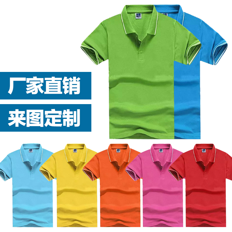 Custom short sleeve nightwear blank lapel short sleeve t-shirt shirt lapel short sleeve polo shirt printing