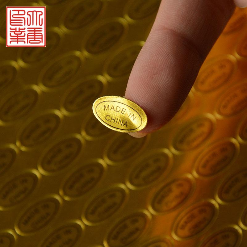 China Aluminium Foil Sticker China Aluminium Foil Sticker - Custom gold foil stickers