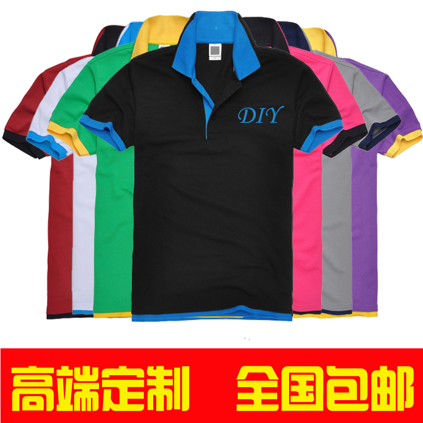 Custom t-shirt lapel short sleeve t-shirt polo shirt class service diy custom clothes nightwear overalls printing