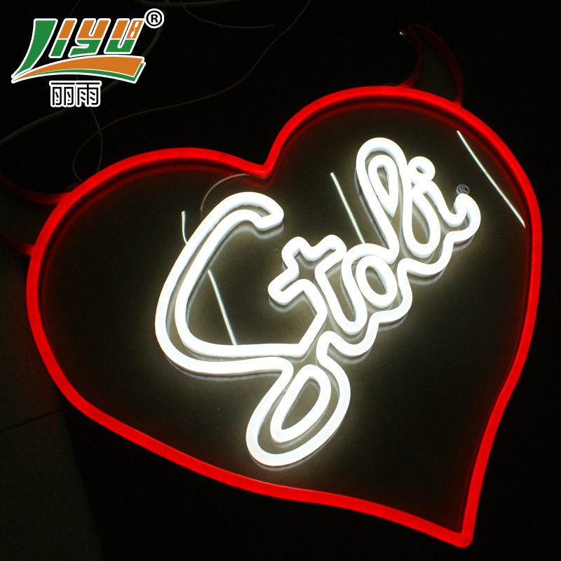 Customized liesl rain led flexible neon lights luminous characters logo design and production of the first door signs logo signs
