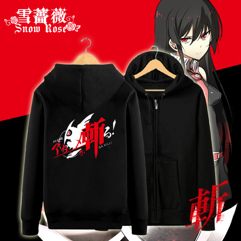 Cut crimson pupil anime hooded sweater coat sweater spring and autumn clothes for men and women through money night raid
