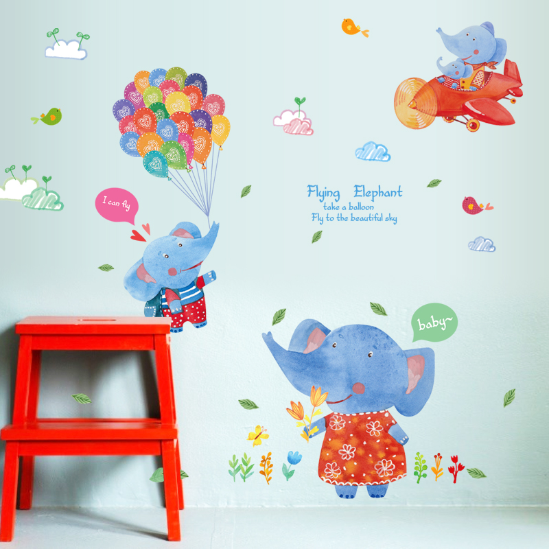 Cute cartoon baby elephant balloon wall stickers bedroom children's room baby nursery school classrooms decorative wall stickers wall