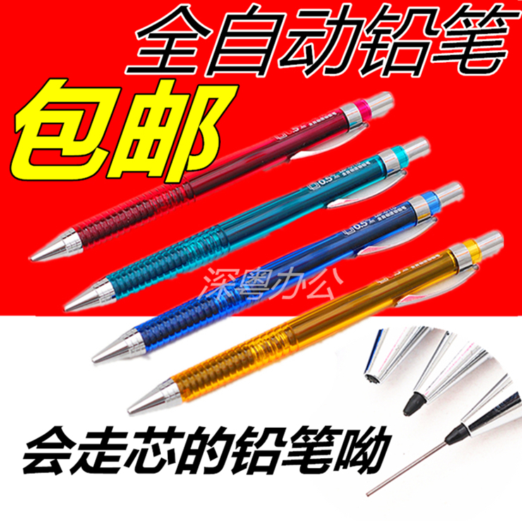 Cute creative stationery dawn automatic pencil mp0110 automatic pencil 0.5 pencil dawn automatic pencil