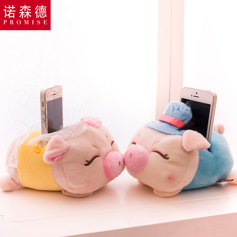 Cute plush toy mobile phone holder phone holder creative animal shapes beshimova doll cloth doll gift to send girls free shipping