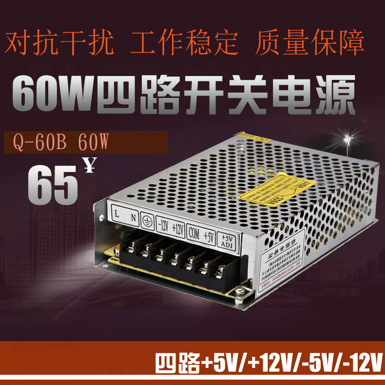 D-60w dual switching power supply. output: d-60a d-60b (5v. 12 v) (5v. 24 V)