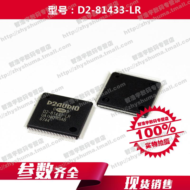 D2-81433-LR 128-LQFP d2' audio processing chip 2-81433