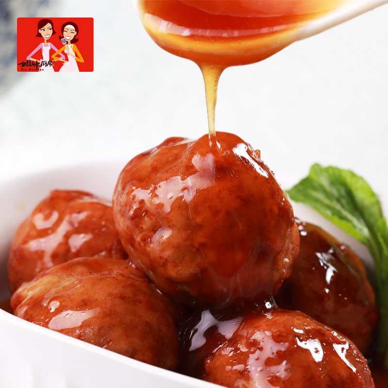 Dacheng sisters kitchen imperial 2.5 kg chicken meatballs hot pot spicy meatballs cuttlefish pot ingredients fresh