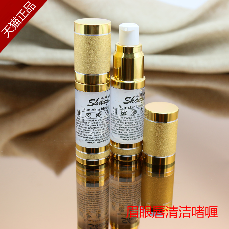 Dai cool before munsu drift lip lip lip exfoliating gel exfoliating gel to clean and disinfect wenxiu wenxiu tools