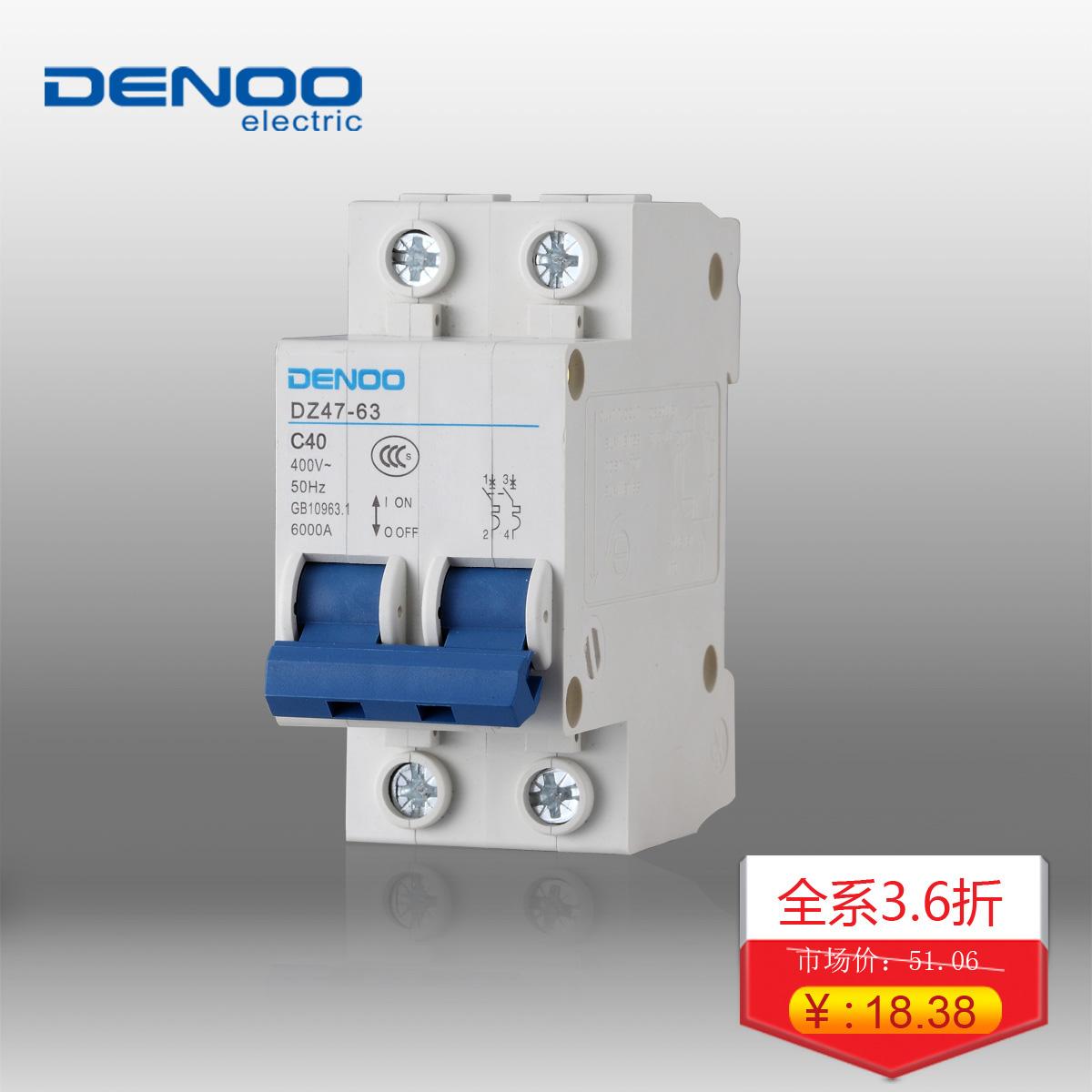 china breakers circuit breaker, china breakers circuit breakerget quotations · dan long miniature circuit breakers open space home dz47 2p 63 c40 air switch