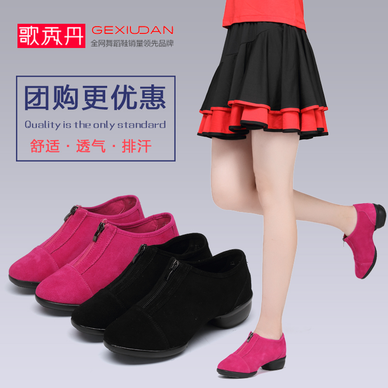 Dan song show summer mesh square dance shoes women shoes leather soft bottom shoes women dancing modern dance shoes