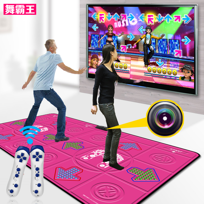 Dance king somatosensory handle silicone massage double dance mat tv pc dual slimming machine plus