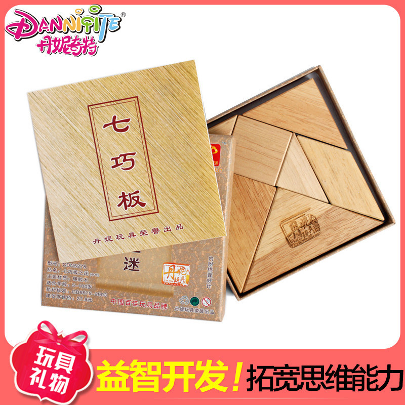 Danielle strange wooden tangram t word puzzle tangram puzzle jigsaw puzzle over 3 years old traditional educational toys