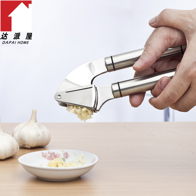 Dapai house 304 stainless steel pressure garlic garlic large garlic ginger garlic is garlic press ikea kitchen supplies kitchen gadgets