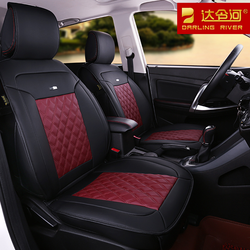 Darling river pulchritude cushion applicable 301 2008 308 3008 408 207 508 dedicated car mats cushion