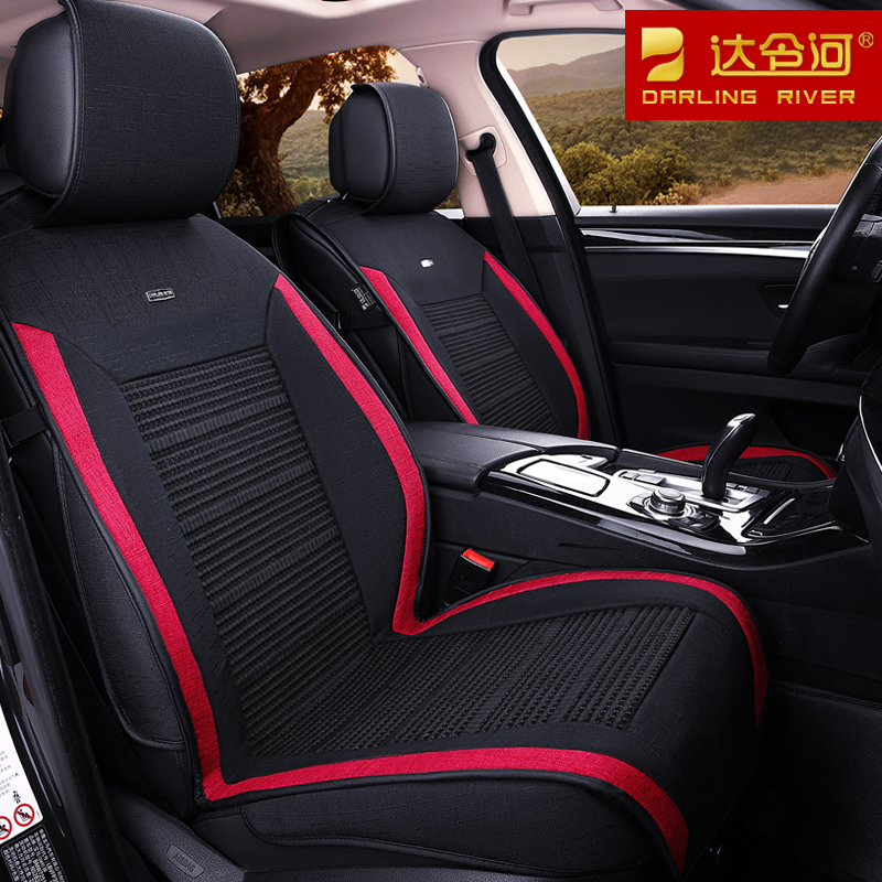 Darling river summer ice silk cushions 2016 models faw toyota rav4 new crown pula more special car seat cushion