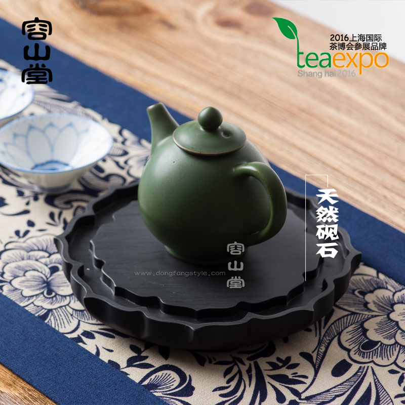 Darongshan hall inkstone yantai yantai stone natural stone pot dry foam tray bearing tea tray saucer tea coasters pot prop accessories