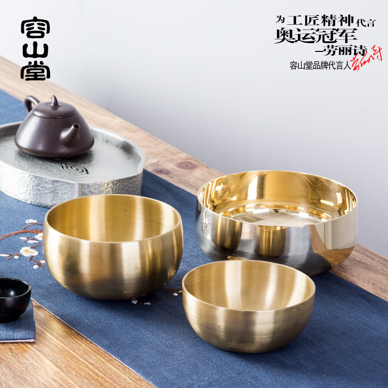 Darongshan hall pure copper copper茶盂liujunzi liujunzi tea tea wash wash pen wash large trumpet built washing bowl