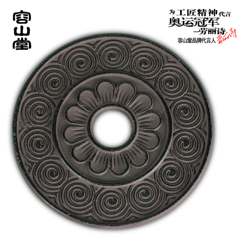 Darongshan hall su yun pattern interfax scale pattern petal pattern iron pot mat mat mat mat teapot japanese cast iron crafts