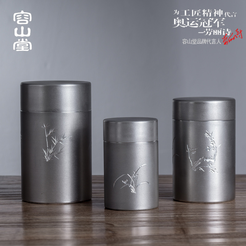 Darongshan hall tea drinking pure tin tea caddy tin cans metal storage boxes of tea caddy tea box portable travel tea accessories